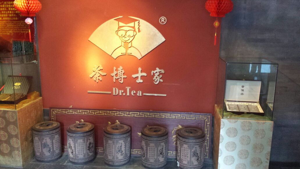 Dr. Tea in Beijing