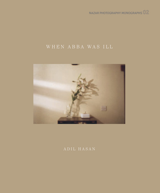 When Abba Was Ill_Adil Hasan_Cover.jpg