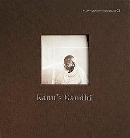 KG Book.jpg