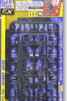 1/144 Mechanical Hand Square Dark Gray