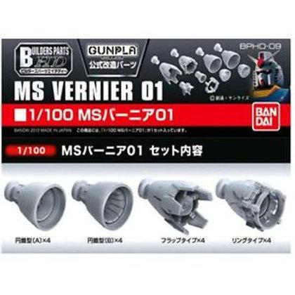 Builders Parts 1/100 MS Vernier 01