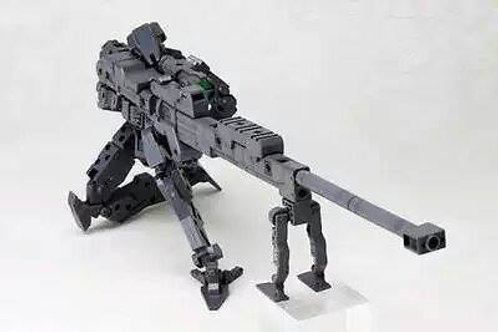 MSG Heavy Unit Strong Rifle