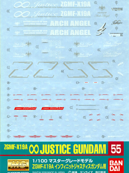 GD-55 MG Infinite Justice Decals