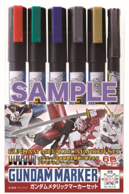 Gundam Marker Metallic Set
