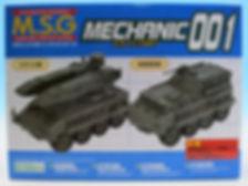 kotobukiya, mechanic car 001, command car & missile