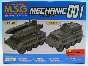 kotobukiya, mechanic car 001, command car & missile