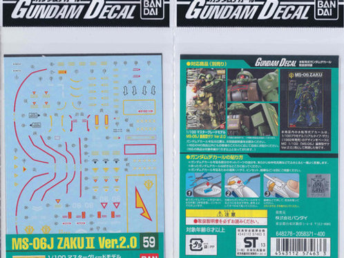 GD-59 MG Zaku Ver.2.0 Real Type Decals
