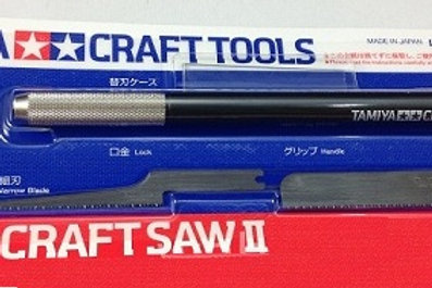 Handy Craft Saw II by Tamiya
