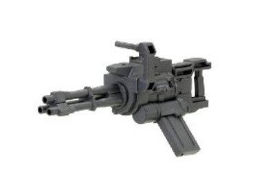 MW-29 MSG Hand Gatling Gun