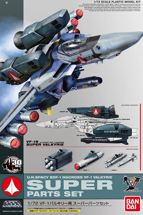1/72 Super Parts Set for VF-1 Valkyrie by Bandai