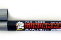 Gundam Markers Silver GM05