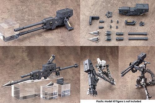 MSG Heavy Weapon Unit - Violence Ram