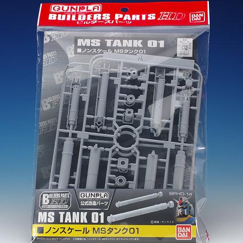 Builders Parts MS Tank 01