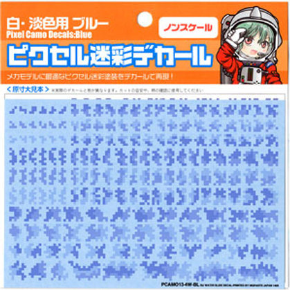 Pixel Camouflage Decal Blue