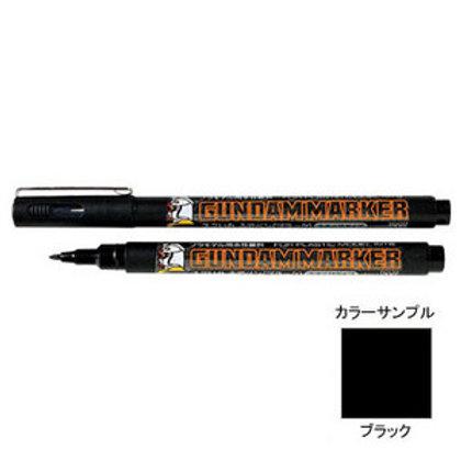 Gundam Marker Black GM20