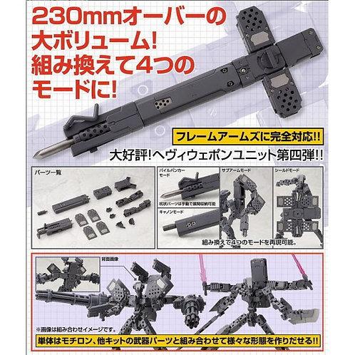 Heavy Weapon Unit Grave Arms (Renewal)