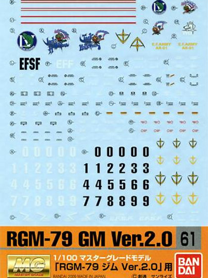 GD-61 MG RGM-79 GM Ver.2.0 Decals
