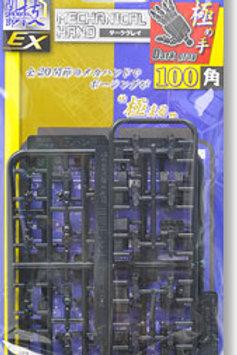 1/100 Mechanical Hand Square Dark Gray