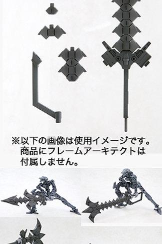 MW-15R MSG Beast Sword (Renewal)