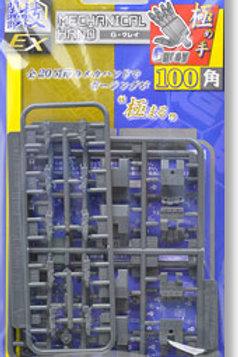 1/100 Mechanical Hand Square G.Gray