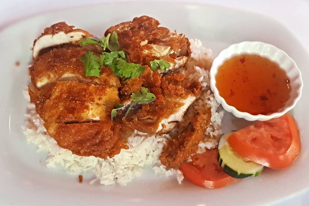 Crispy Chicken over Rice