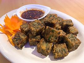 Crispy Chive Dumpling
