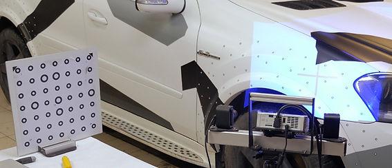3d сканирование автомобиля future-perfect.design