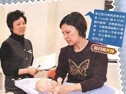 婦女培訓及就業支援