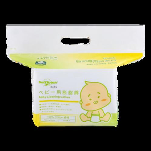 Soft Touch 嬰兒專用清潔棉 4包