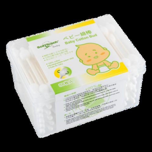 Sofy Touch 嬰兒安全棉花棒 2盒