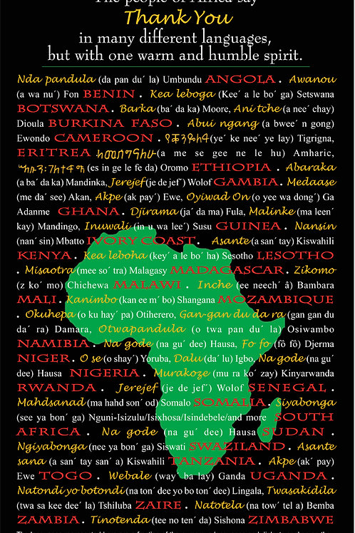 Thank You in African Languages Poster (11 x 17)