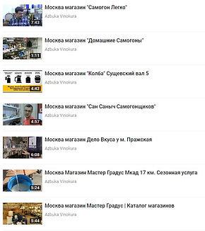 YouTube  Азбука Винокура  Магазины