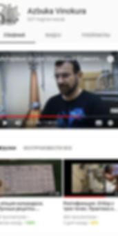 Azbuka Vinokura|YouTube|Канал проекта|Азбука Винокура