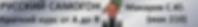Дрожжи|Краткий курс. Часть I|Макаров С.Ю. (мак 210)|винокурение|самогоноварение|азбука винокура