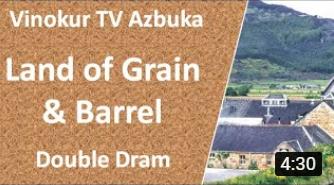 Land of Grain&Barrel | Double Dram | азбука винокура | Сезон I (01.02.2020 - 31.01.2021)