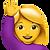 greeting_emoji.png