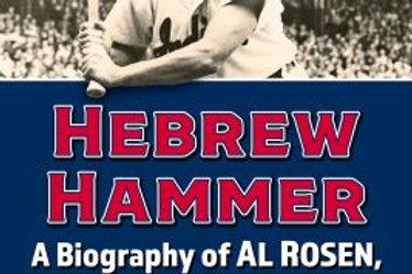 Hebrew Hammer