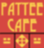 Pattee Cafe Logo.png