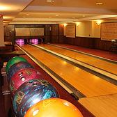 Oley Olson Bowling Alley