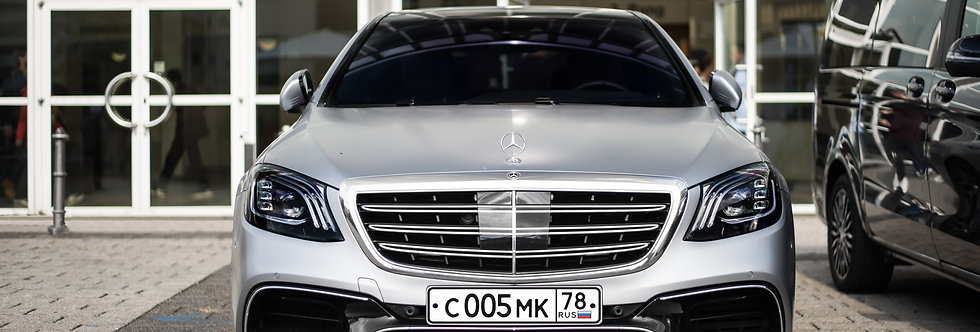 Mercedes S63 AMG Wallpaper