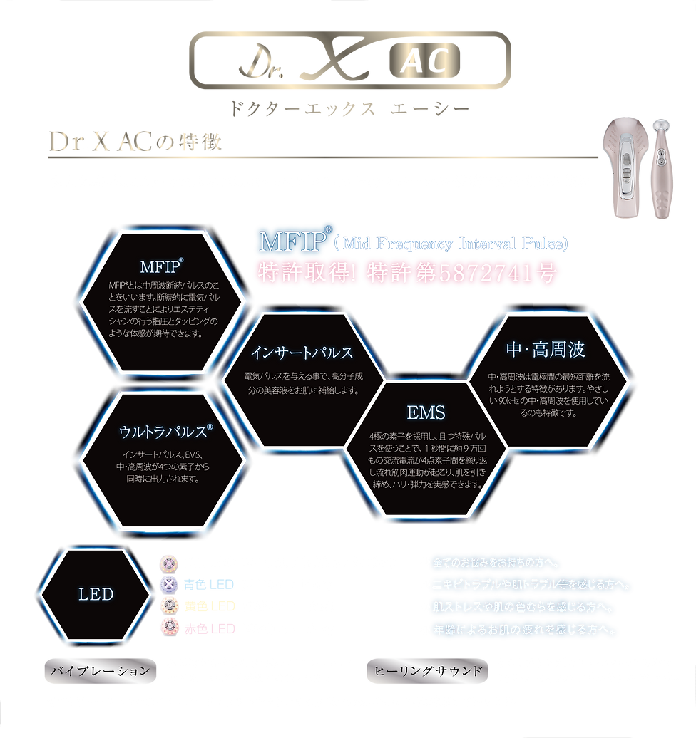Dr.XAC_rifu.png