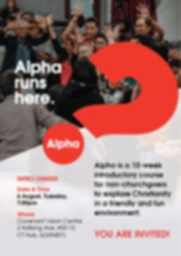Alpha e-invite Aug 2019-01.jpg