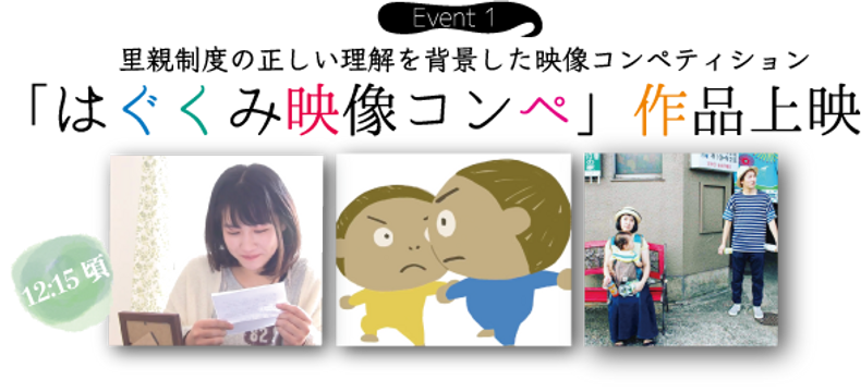 event1.png