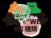 会場WEB案内.png