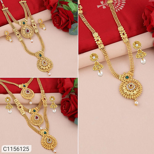 Chunky Gold Plated Jewellery Set (Buy 2 Get 1 Free)