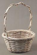 "Rattan 7"" Basket"