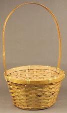 """8"""" Round Wicker Baskets"""