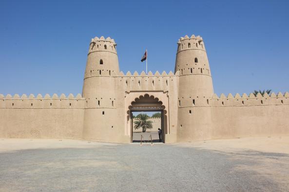 Al Jahili Fort.JPG