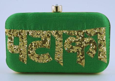 Green Pataka Clutch
