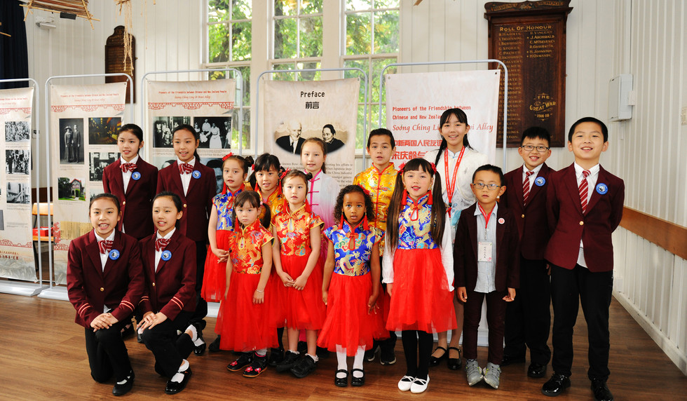 Rewi Alley and Soong Ching Ling Commemoration Exhibiton